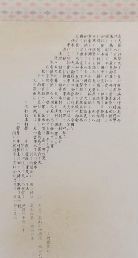 """アルバム""""最近の項目""""を表示"""