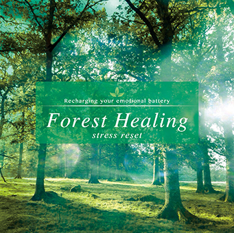 forest_healing